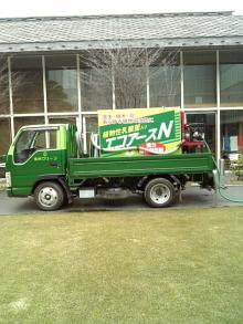 shibahuのブログ-タンク車