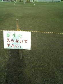 shibahuのブログ-城山